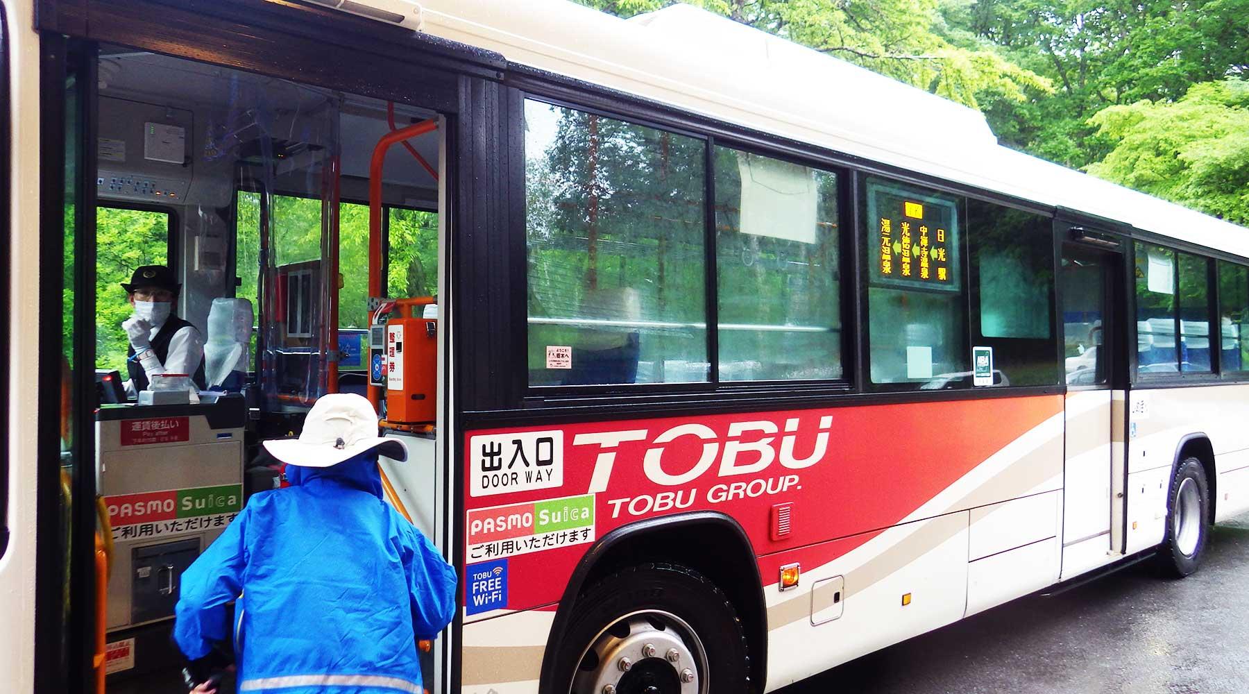 湯元バスターミナル行き東武バス