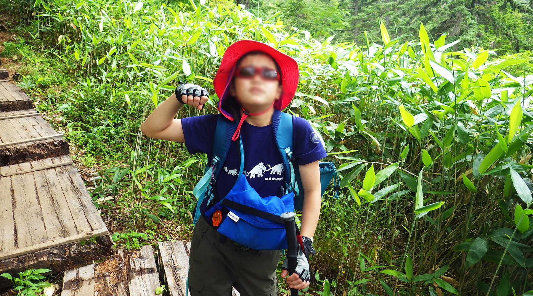 沼山峠への登り