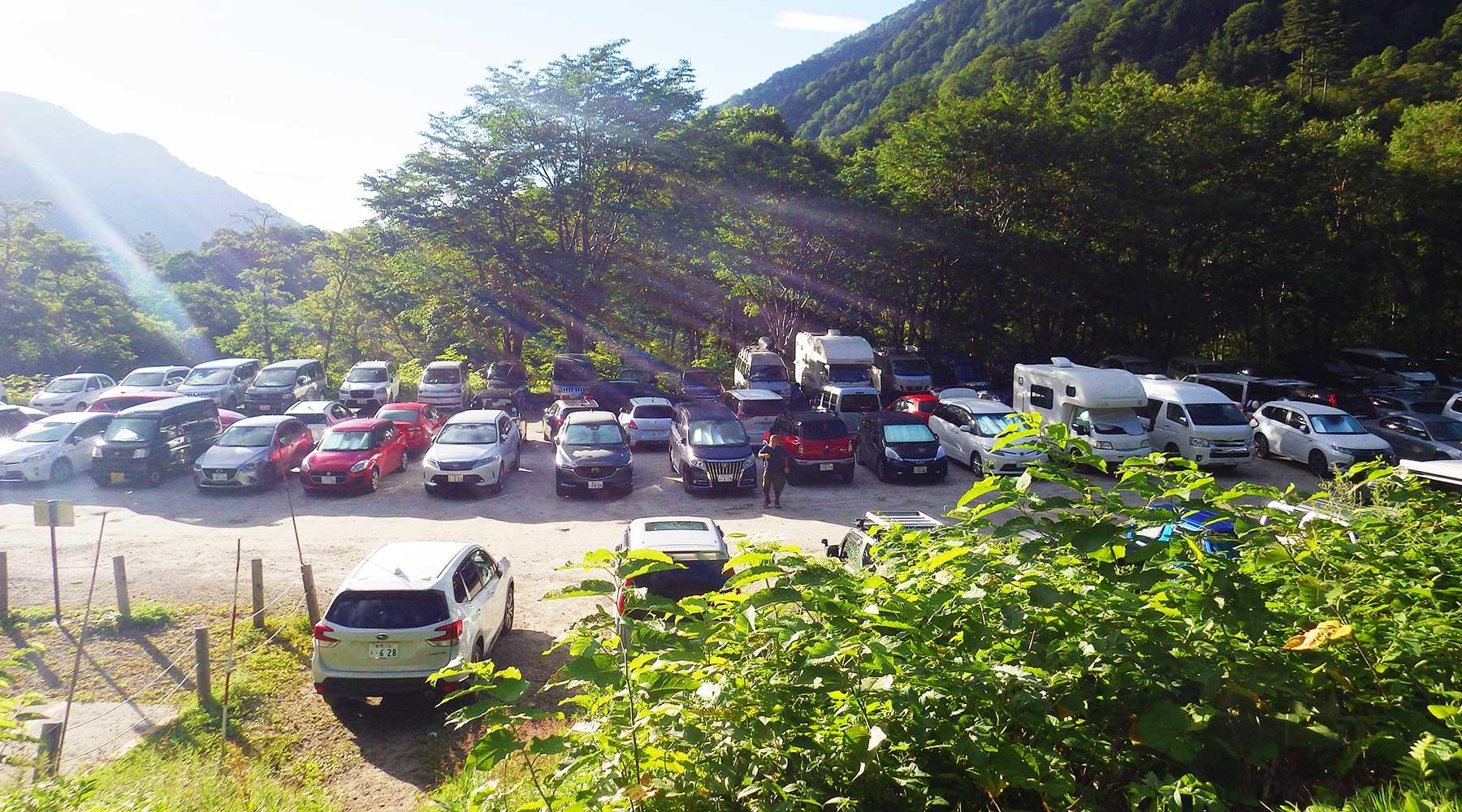 扇沢市営第1駐車場