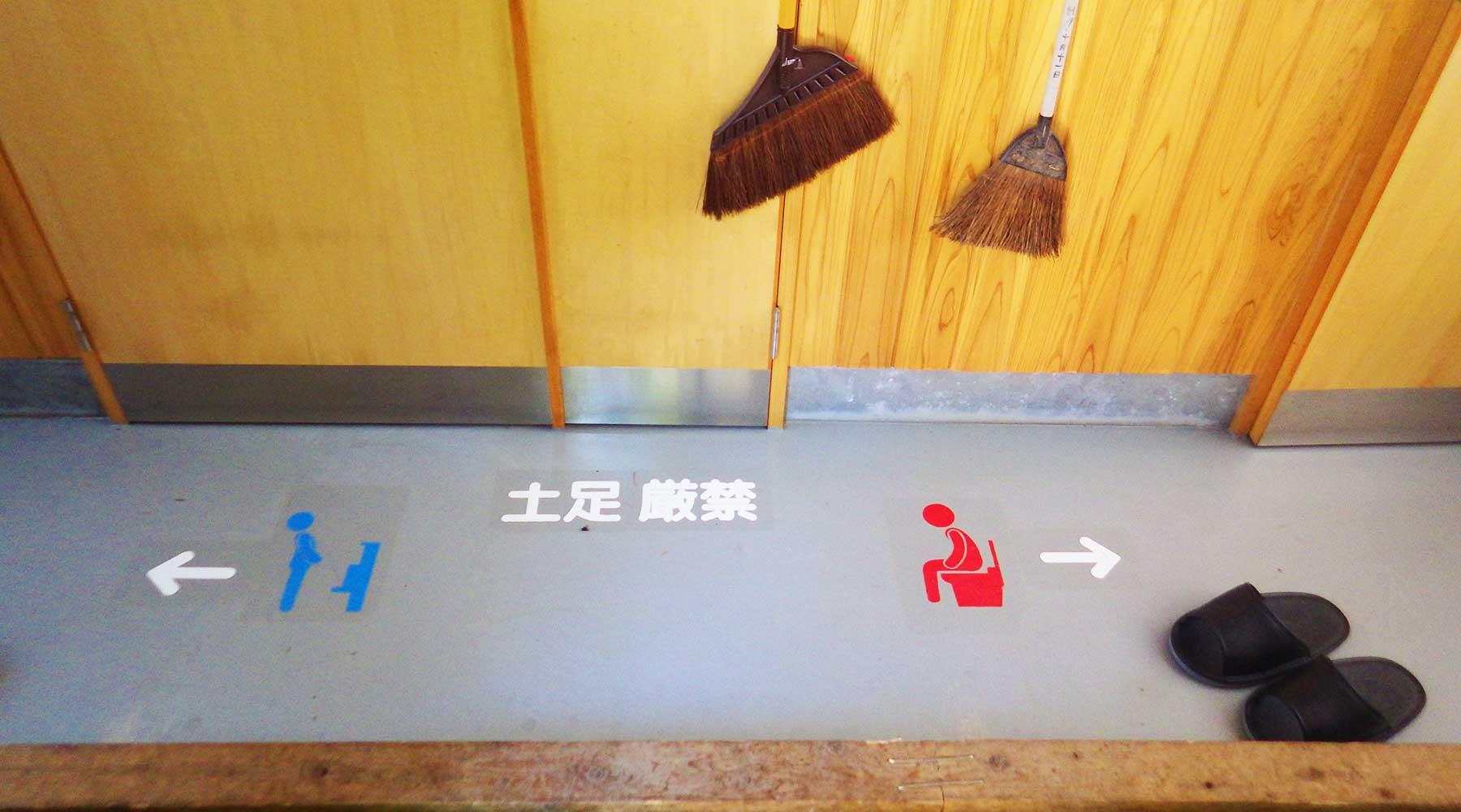 田代山避難小屋のトイレ
