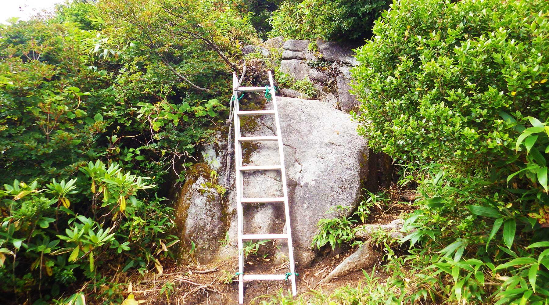 帝釈山手前のはしご
