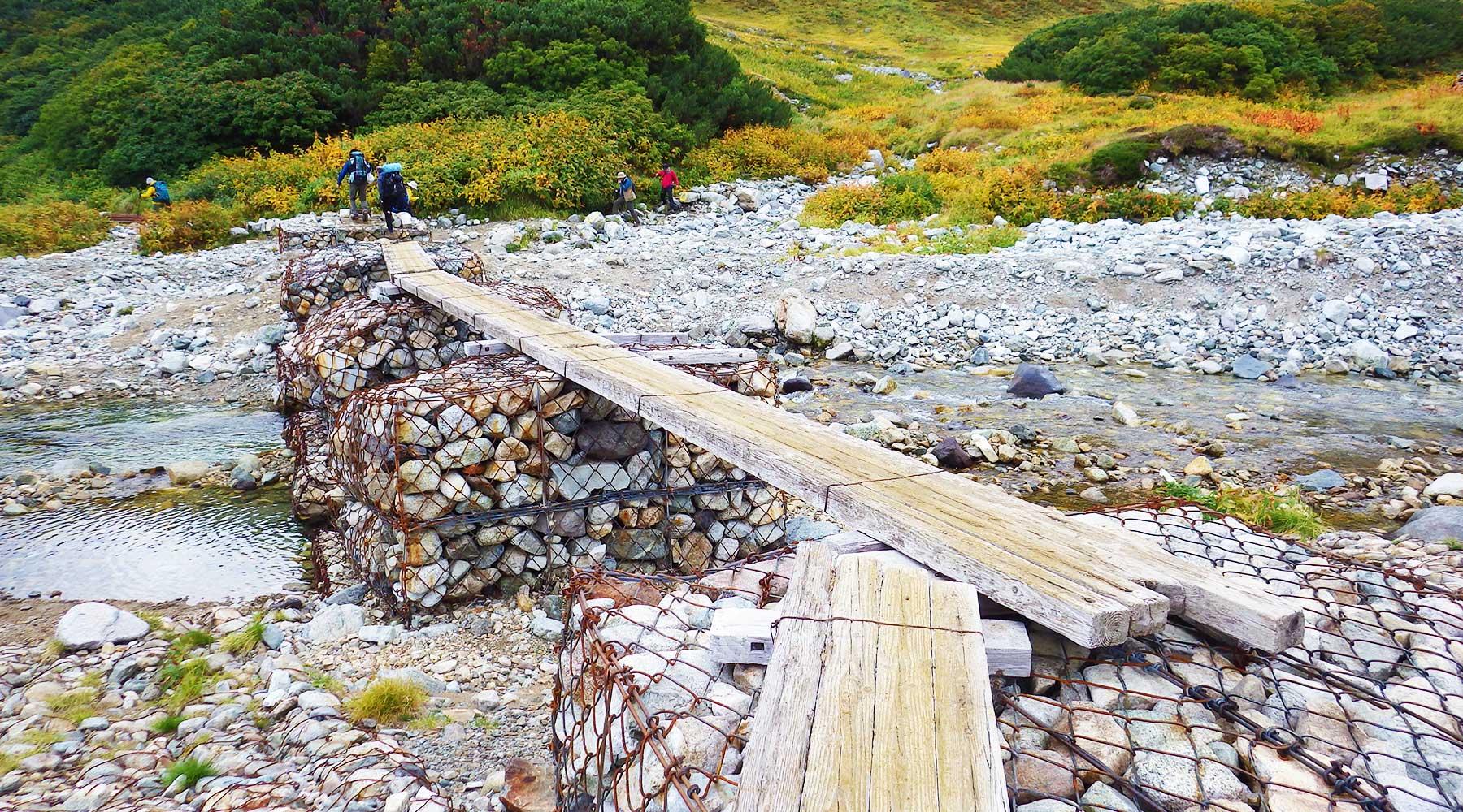 雷鳥沢キャンプ場下の浄土橋