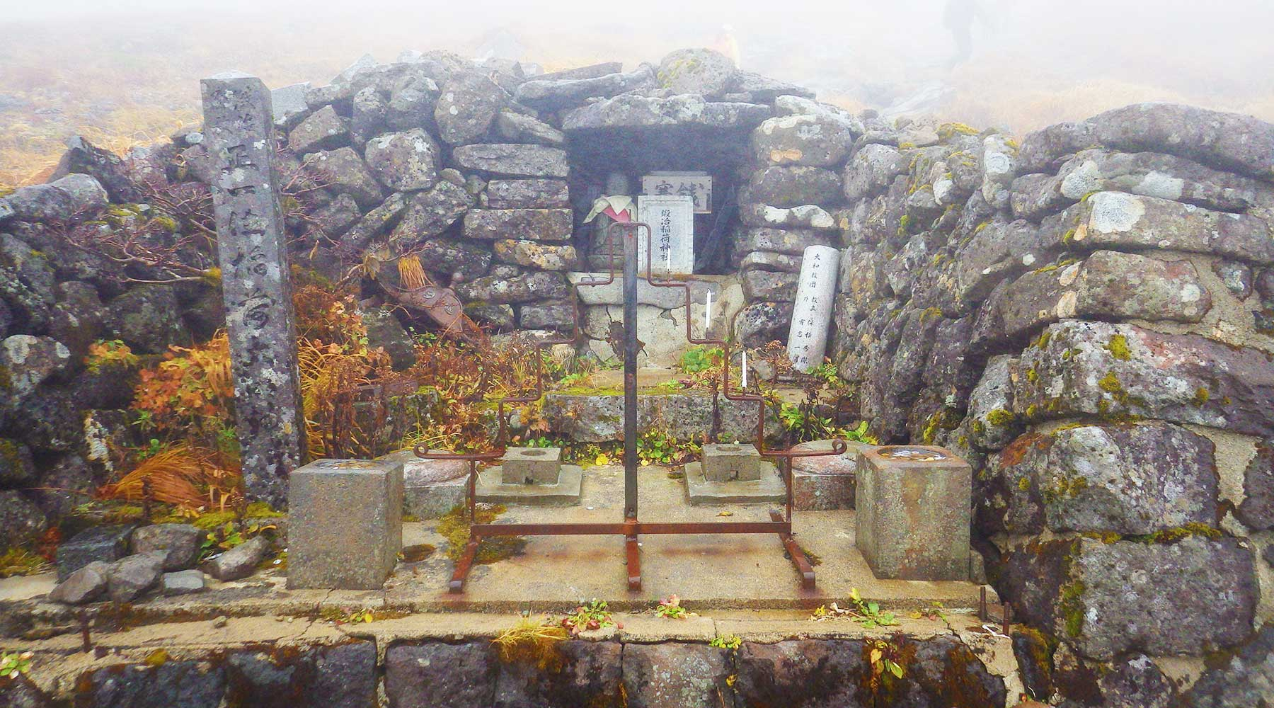 月山・鍛冶小屋跡