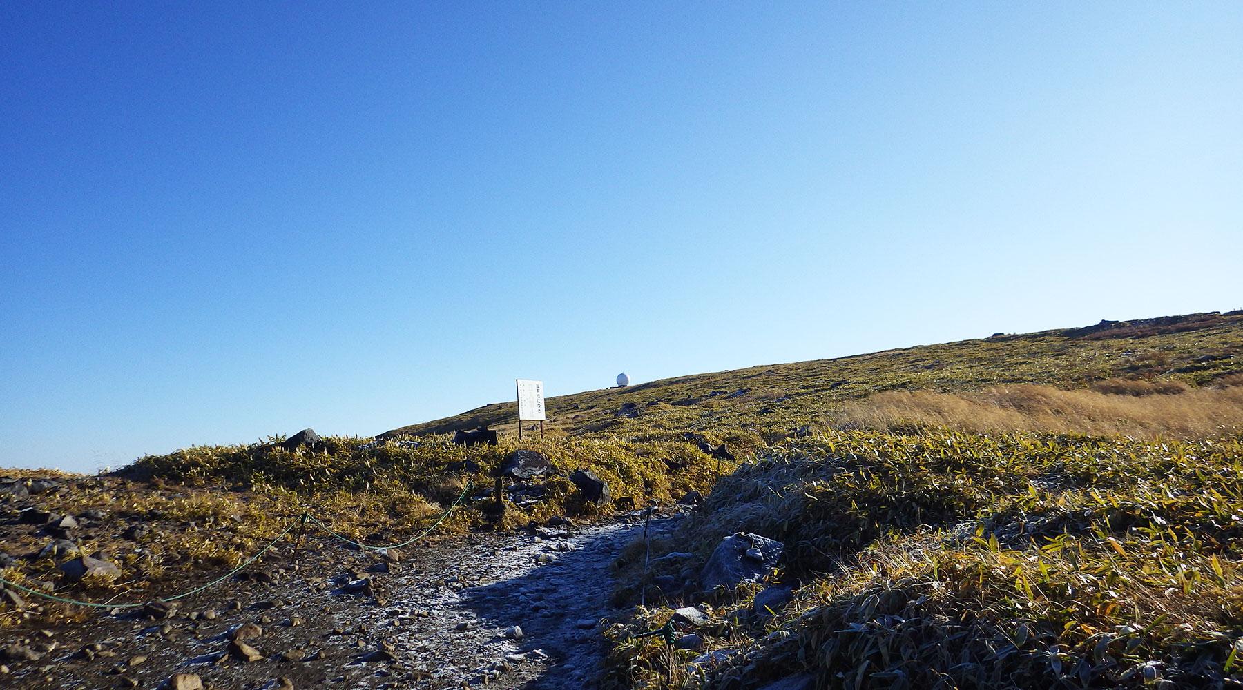 車山山頂への登り