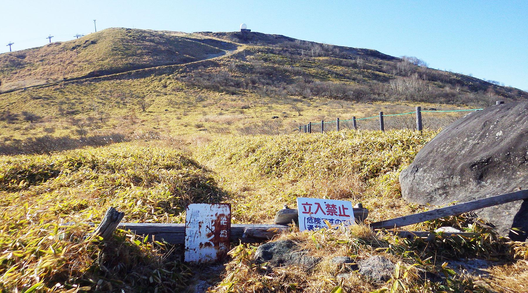 車山気象レーダーからまっすぐ下る道は何故か立入禁止
