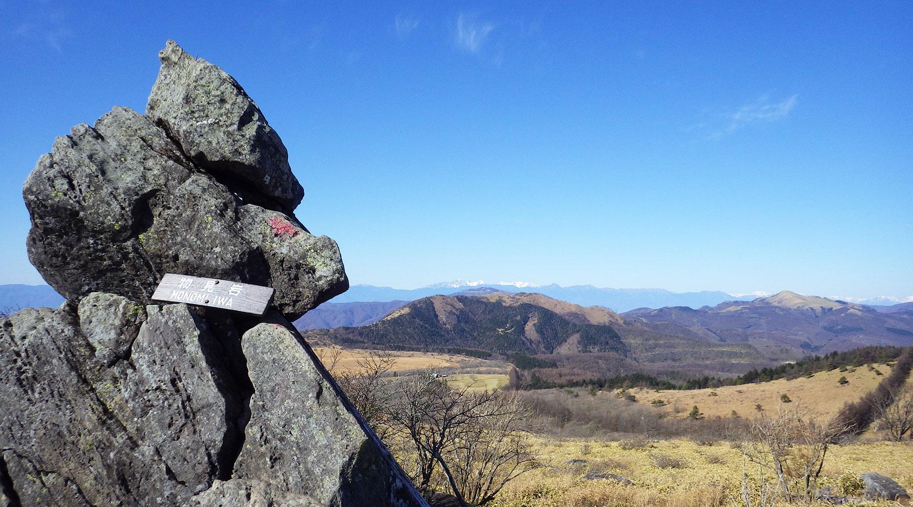 霧ヶ峰・物見岩
