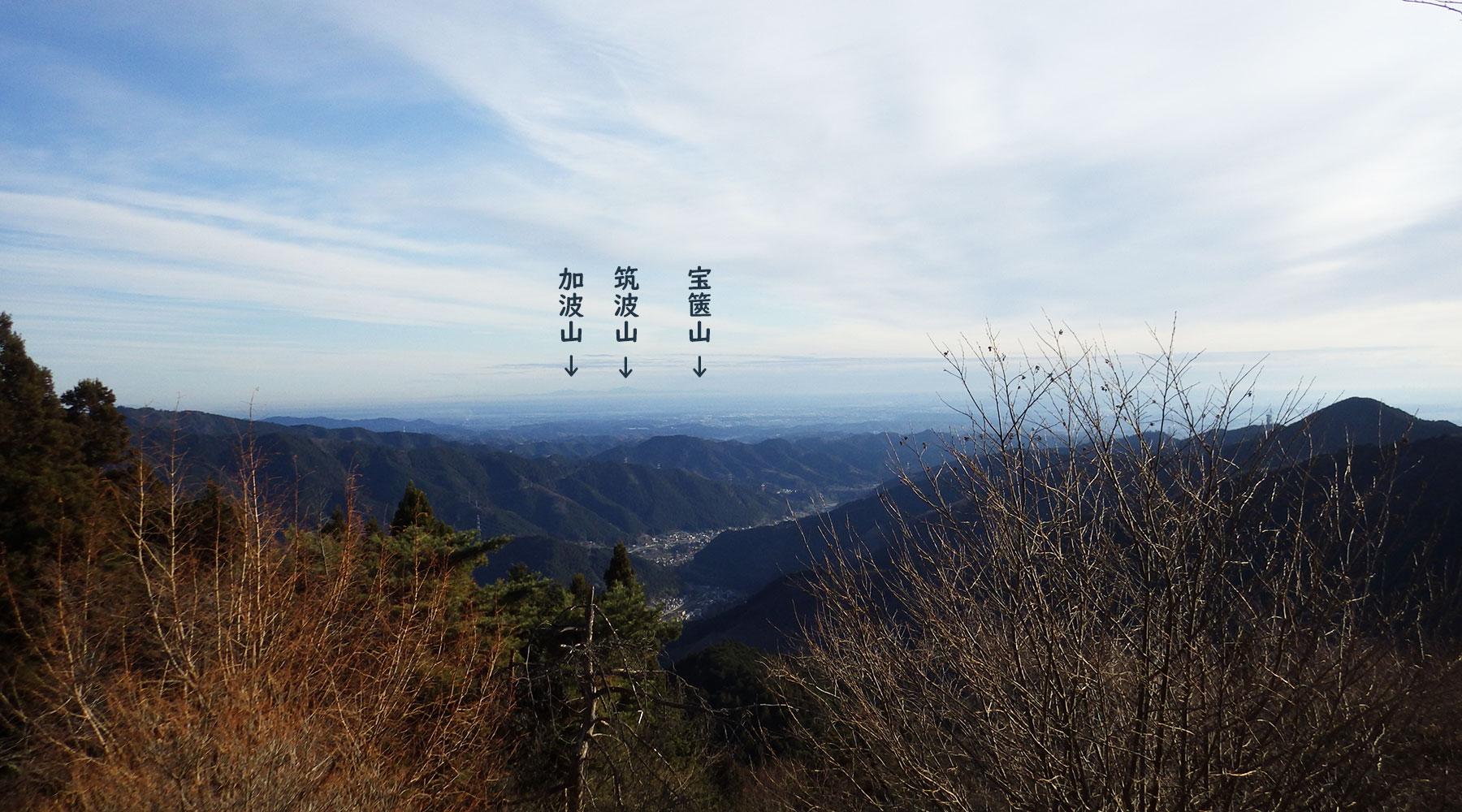 御岳山駅から見た加波山、筑波山、宝篋山