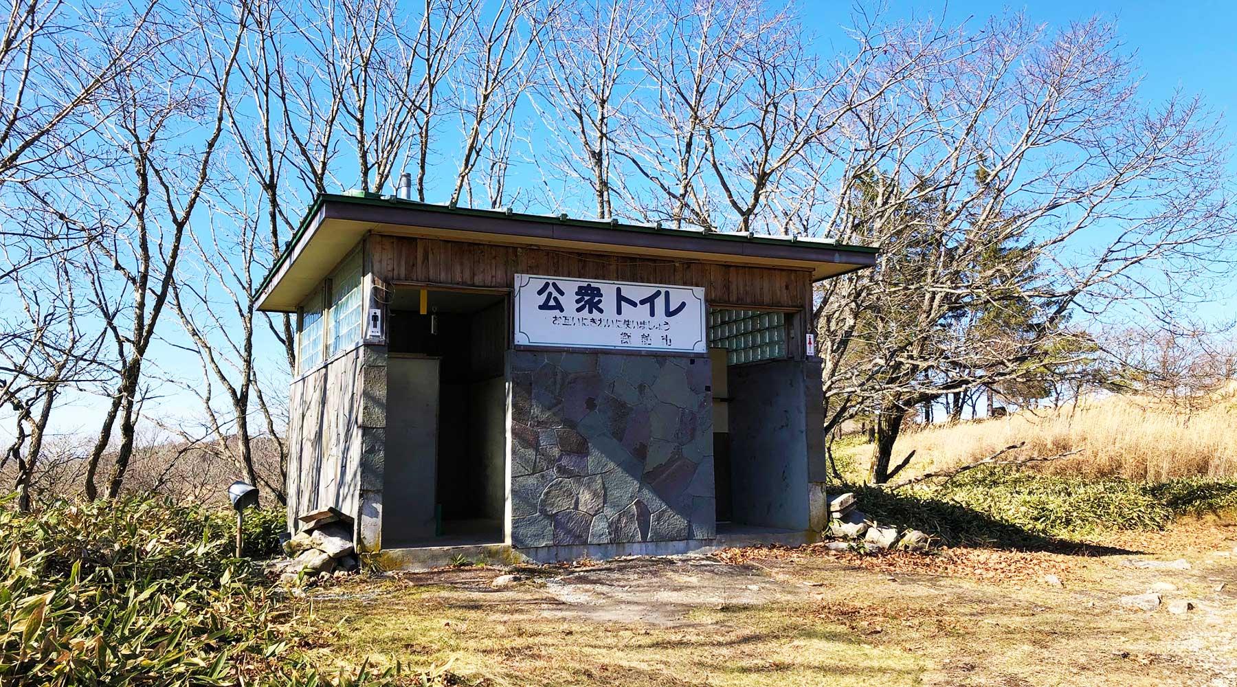 八島ヶ原湿原の東側にあるトイレ