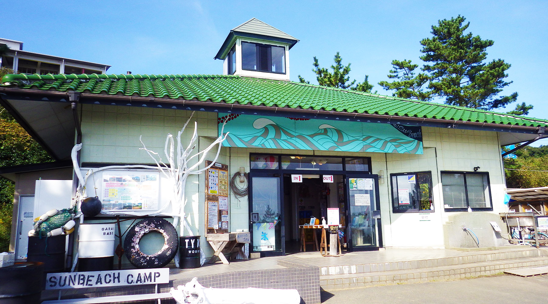 大洗サンビーチキャンプ場受付