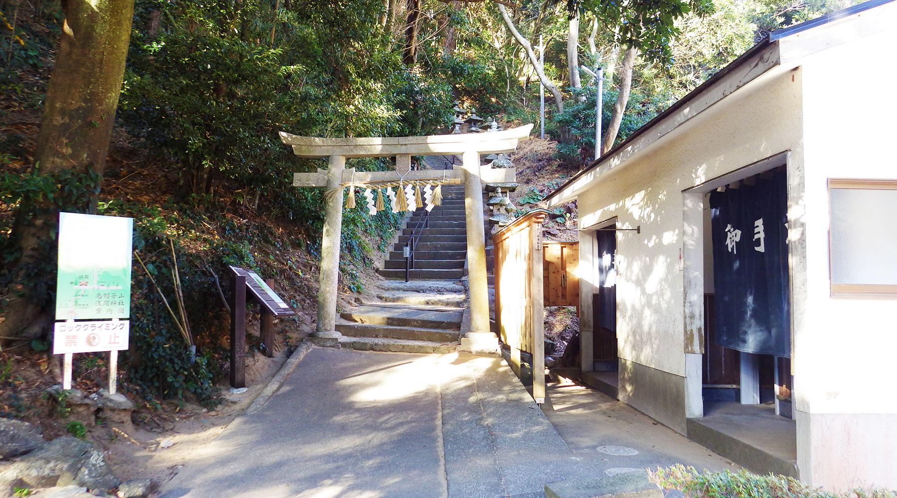 雲見浅間神社参道入口のトイレ