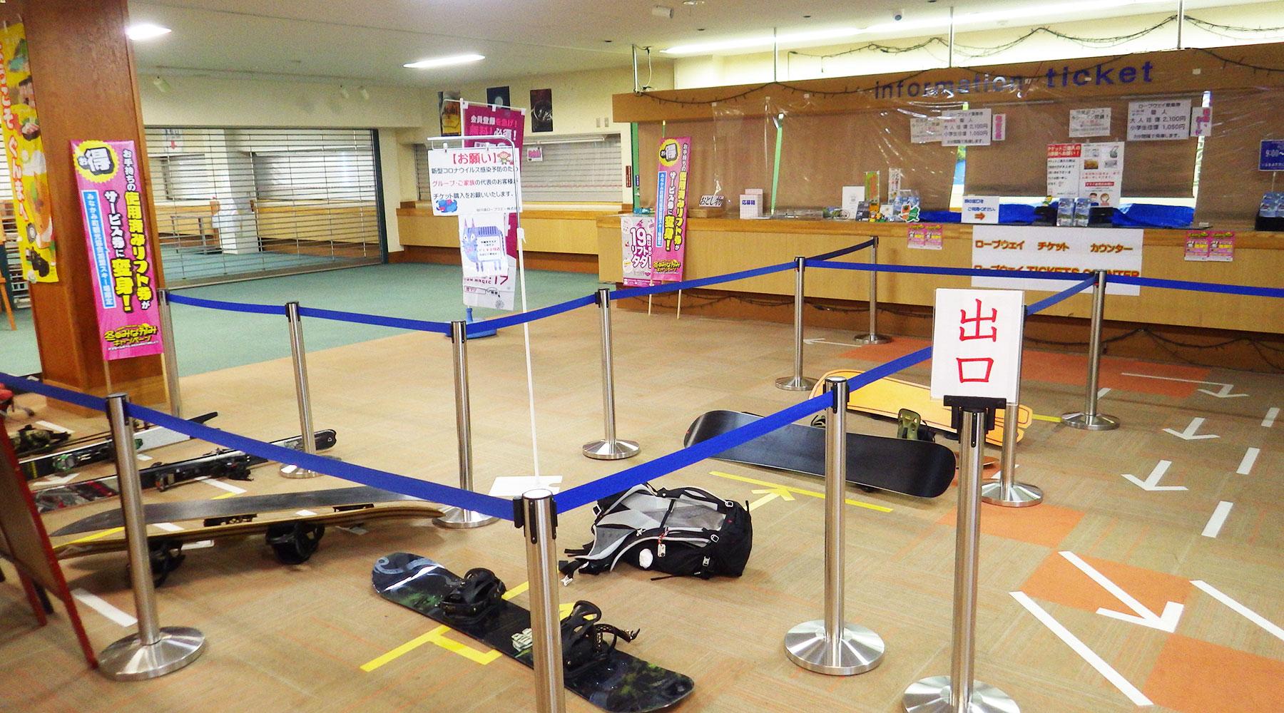 谷川岳ロープウェイ・営業時間前のチケット売り場
