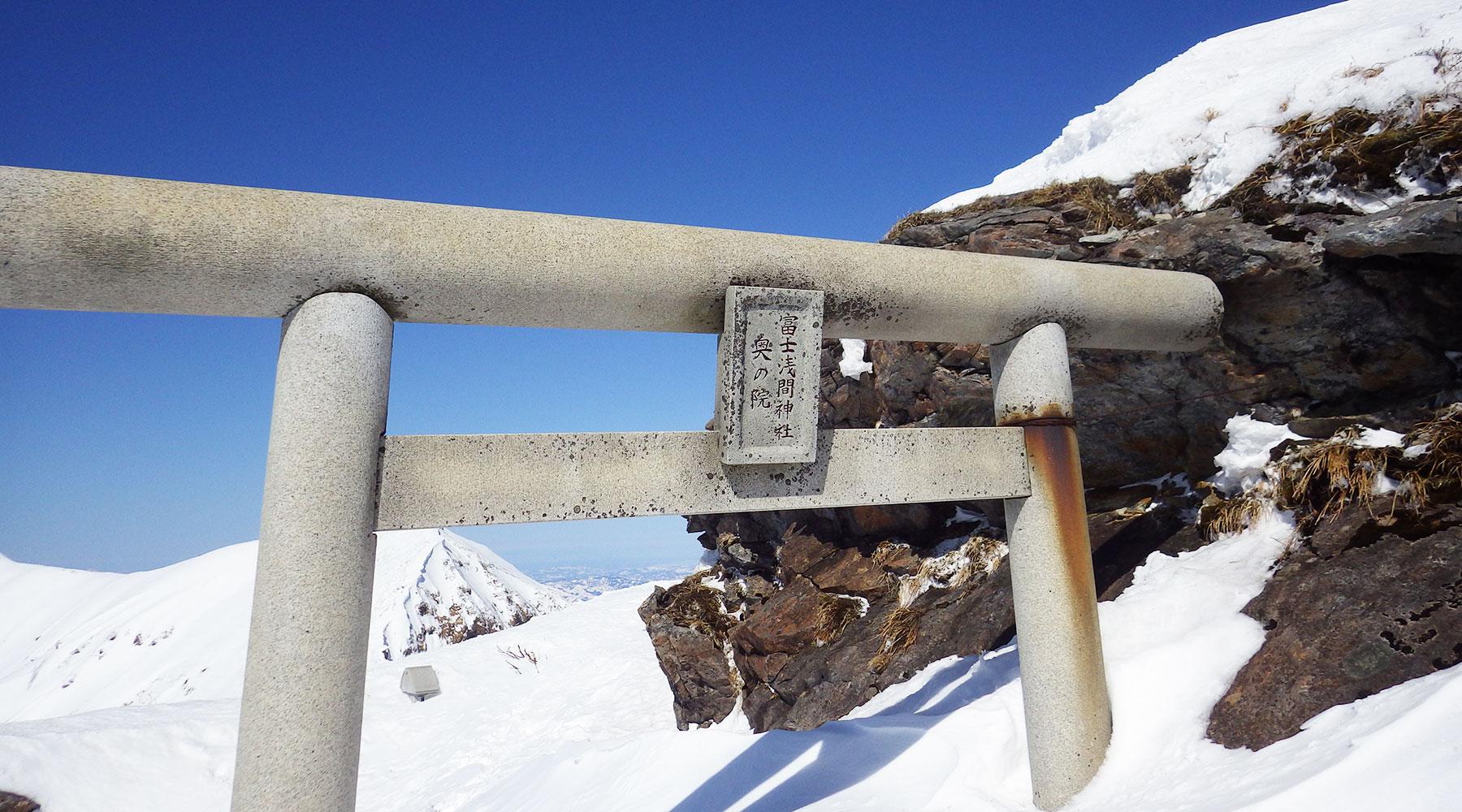 谷川岳・奥の院の鳥居