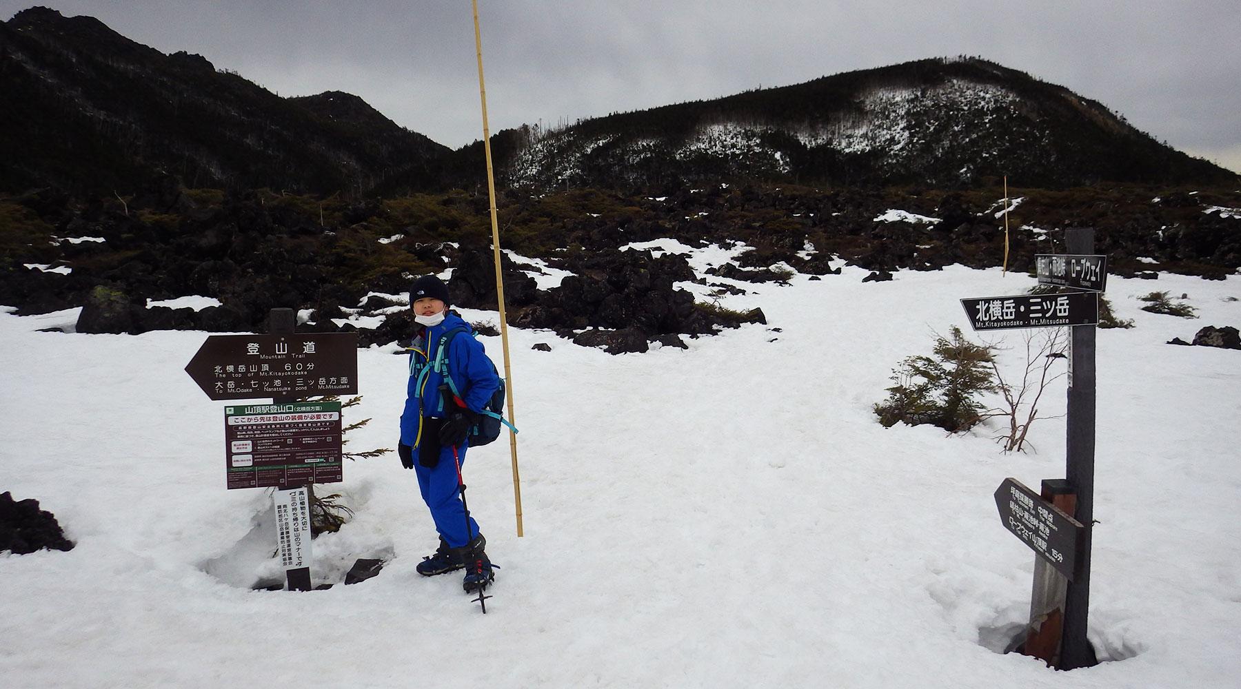 坪庭の周回路から、北横岳方面への登山道入口