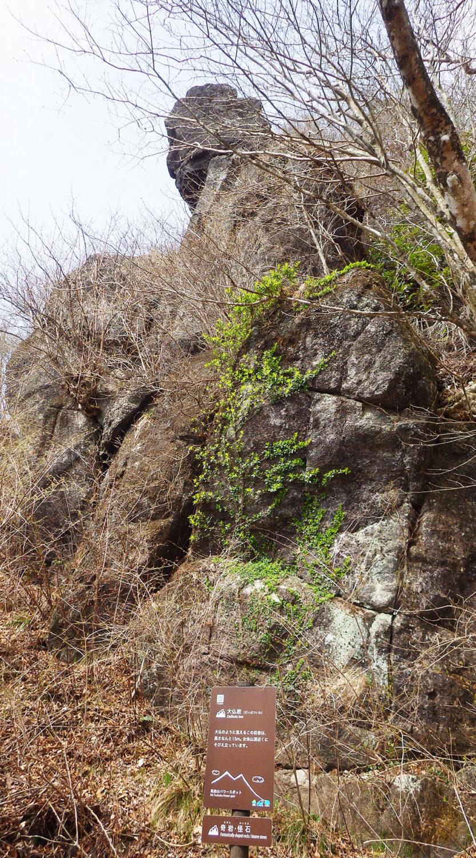 筑波山・大仏岩