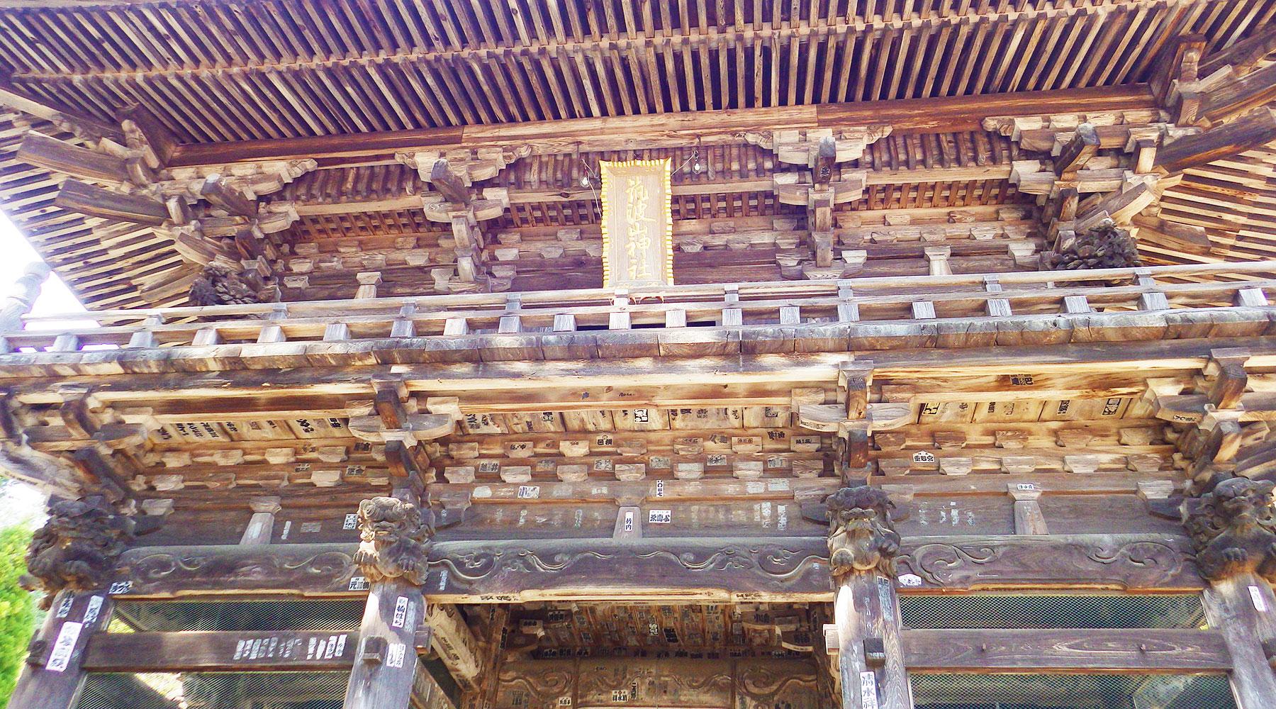 筑波山神社の山門