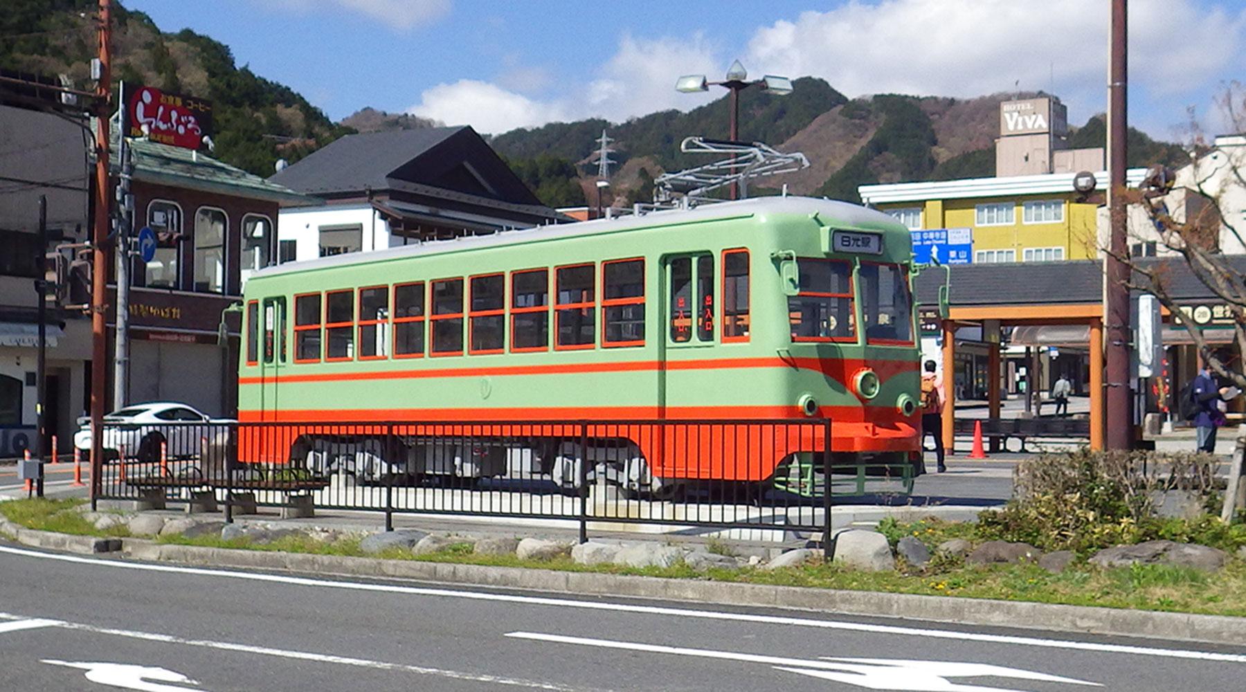 東武日光駅前の路面電車