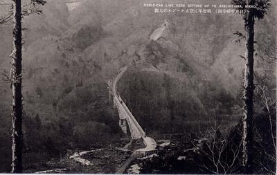 第2いろは坂ができる前の毛日光ケーブルカーの鉄橋