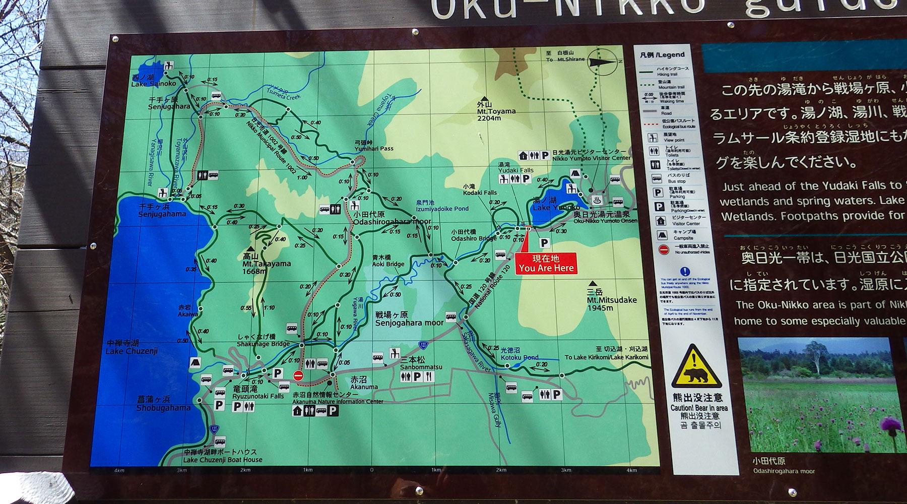 戦場ヶ原周辺の地図