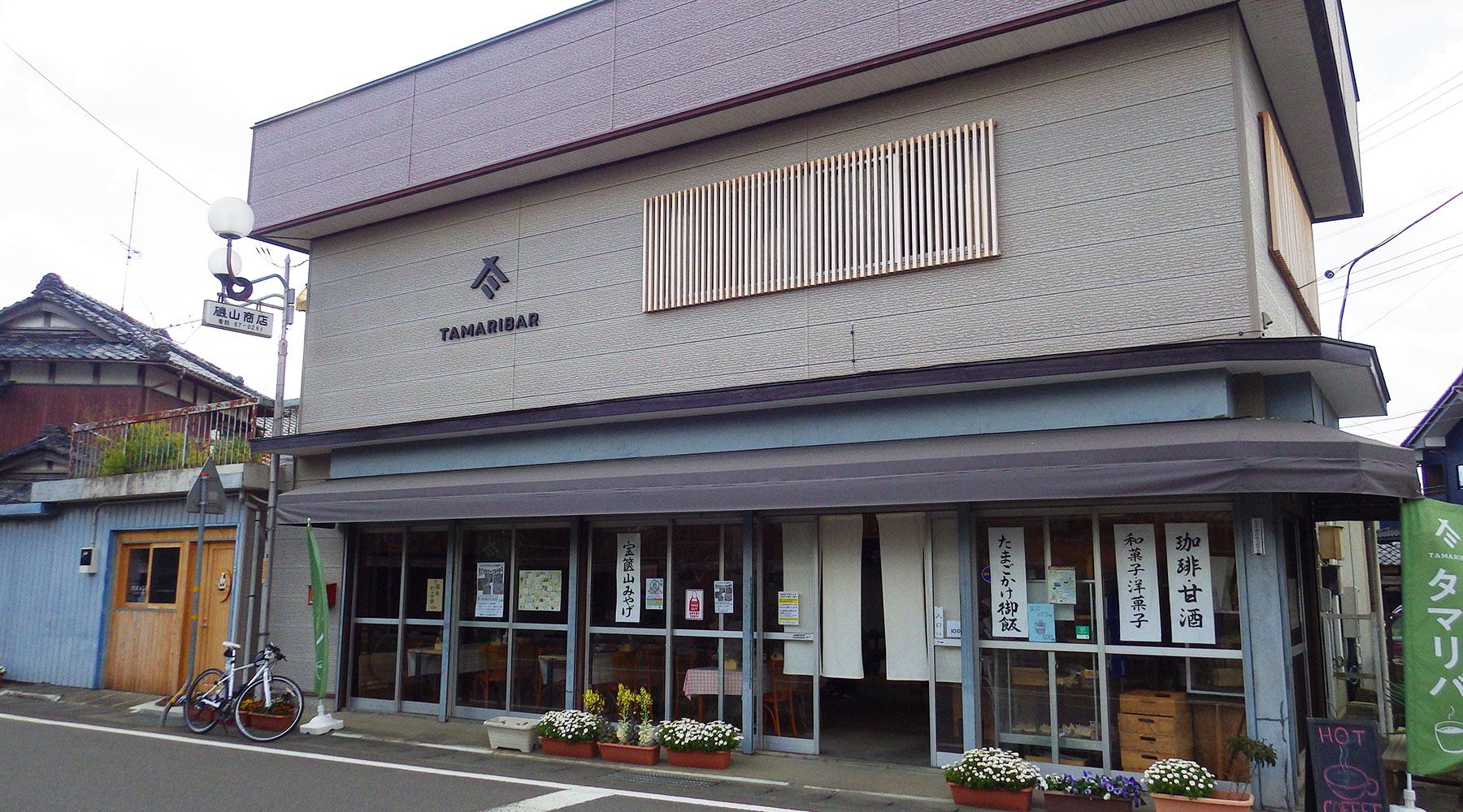 小田の町中にある「タマリバ」。宝篋山の山バッジ購入はここで。