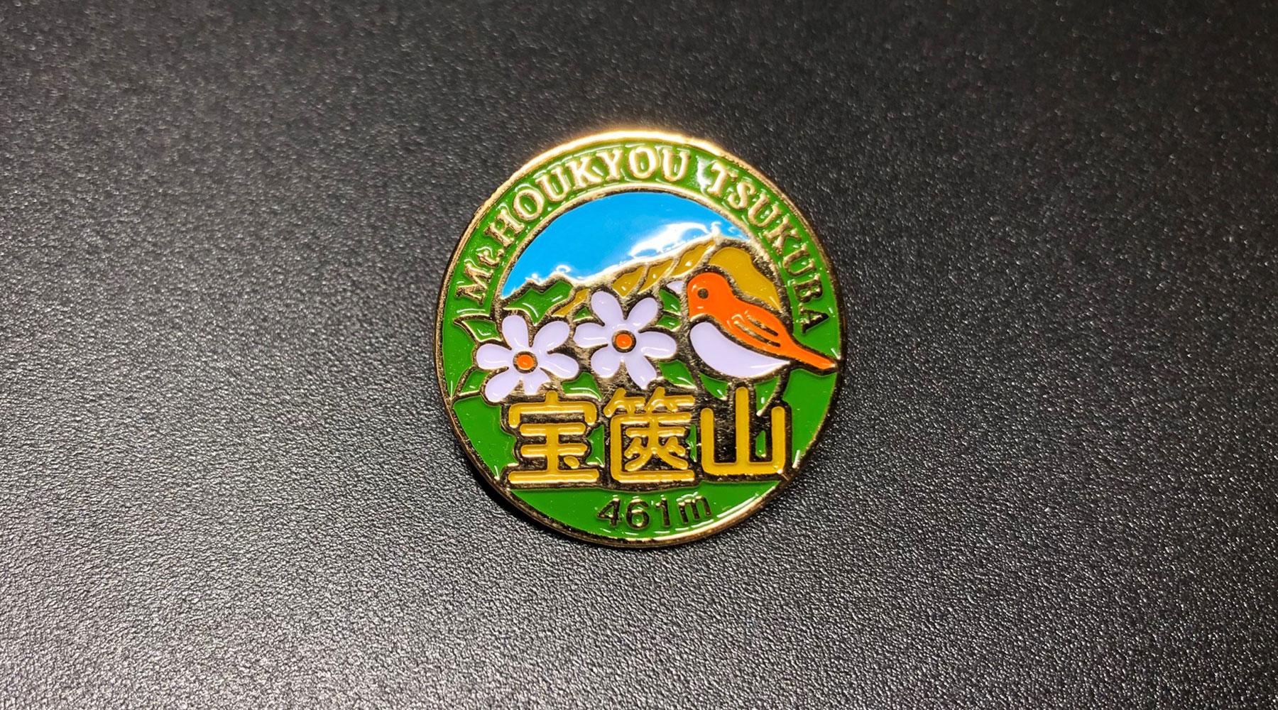 小田の「タマリバ」で販売している宝篋山の山バッジ(¥1,000)